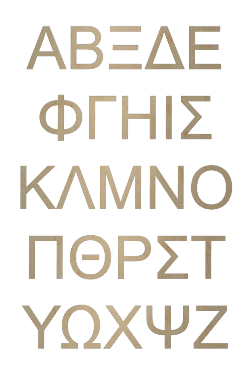Wooden Greek Letters - Arial Font - by WoodenLetters.com