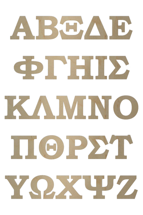 Wooden Greek Letters by WoodenLetters.com