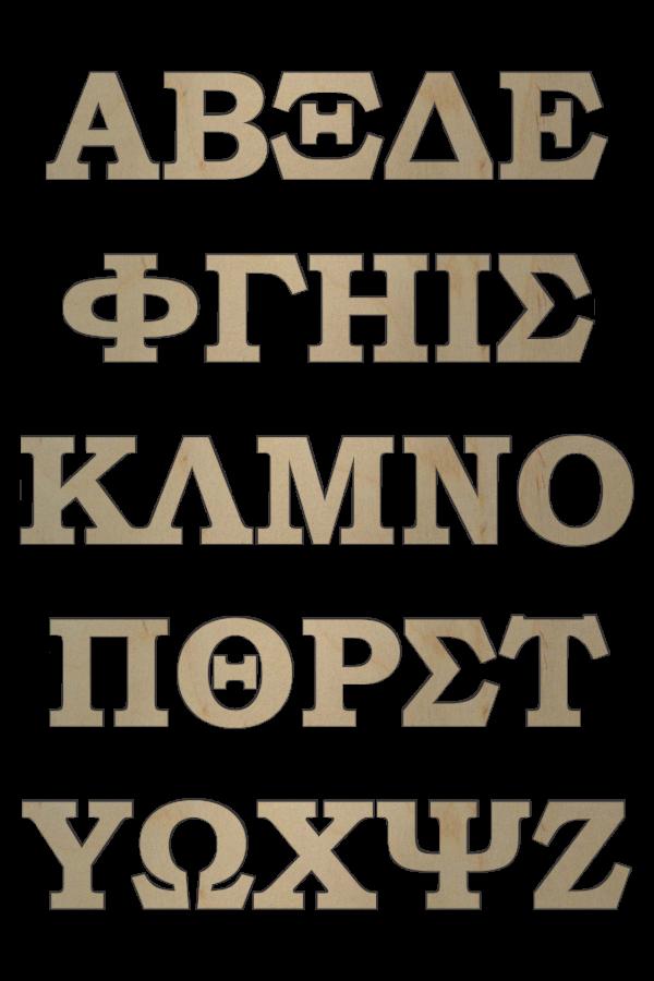 Wooden Greek Letters by WoodenLetters.com