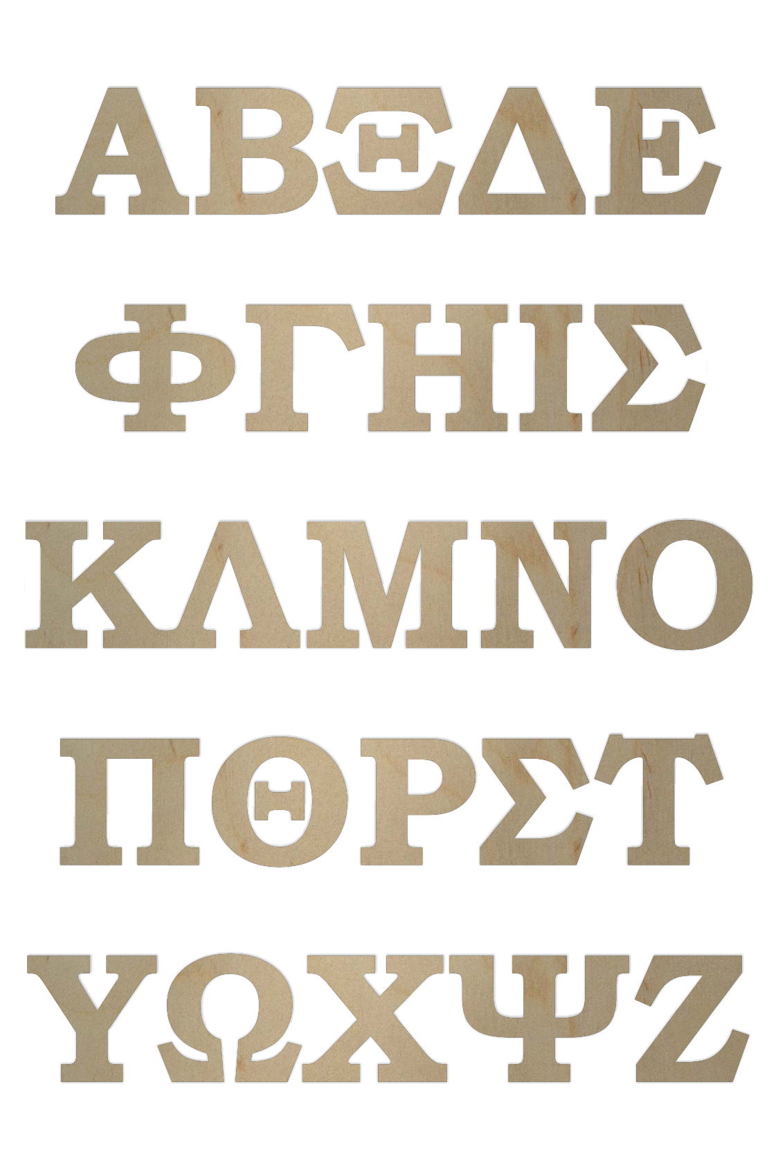 Wooden Greek Letters