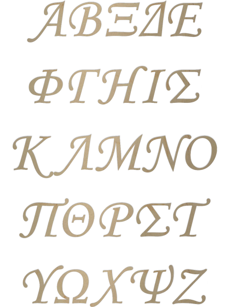 wooden greek letters a2 010217